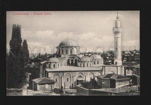 077360 TURKEY CONSTANTINOPLE Mosque Kahrie Vintage PC