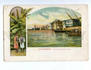 144855 EGYPT ALEXANDRIE Palais de Ras El Tin Vintage postcard
