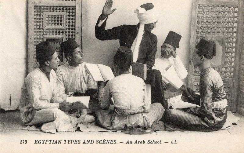 Egypt Egyptian Types and Scenes Natives An Arab School 01.53