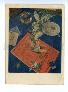 170555 Bird-cherry Flowers by PETROV-VODKIN vintage Russian PC