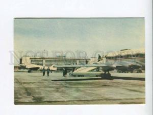 263389 USSR UKRAINE ODESSA Airport 1969 year postcard