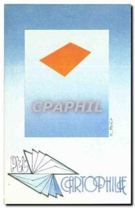 Postcard Modern PTT Cartophilie