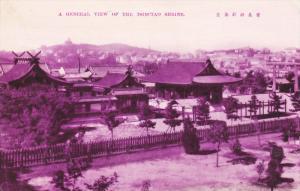 Tsintao Shrine , Japan , 00-10s