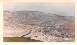 Jordan Old Vintage Antique Post Card Trees crowm Mt of Olvies Jerusalem Non P...