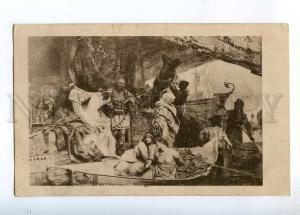 233653 HAREM Slave market by SIEMIRADZKI Vintage MILITARY POST