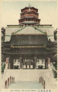 china, PEKING PEIPING, The Summer Palace (1910s) Postcard