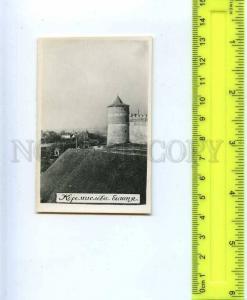 206010 RUSSIA Gorky Koromyslova Tower Photograph Tir3t