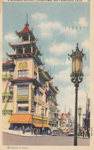 SAN FRANCISCO, California, 1937; A Business District, CHINATOWN