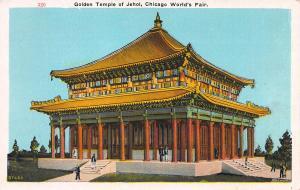 Temple of Jehol, Chicago World's Fair, Illinois, 1933 Postcard, Unused