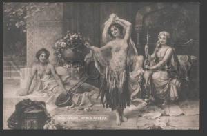 116215 Beauty of HAREM Slaves by ZATZKA vintage Russian PC