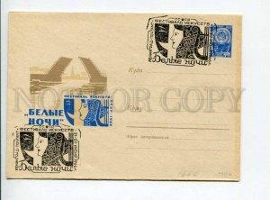 295813 USSR 1966 year Alekseev White Nights Art Festival postal COVER