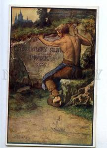 187876 SOKOL PRAHA SPORT FESTIVAL by RASKA vintage ART NOUVEAU