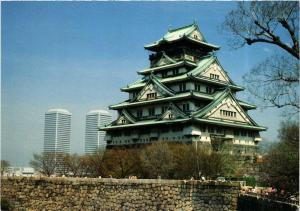 CPM OSAKA castle backed by the Twin Towers JAPAN (677614)