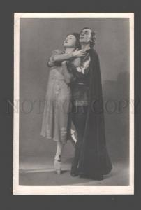 094208 ULANOVA & GABOVICH Russia BALLET Star DANCERS Old PHOTO