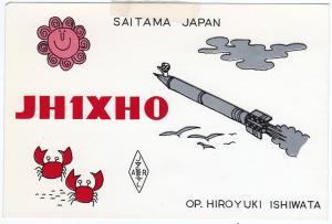 QSL, JH1XHO, Saitama, Japan, 1977