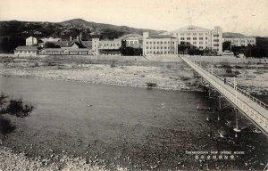 TAKARADZUKA New Spring House Takarazuka 宝塚市 JAPAN ca 1910s Vintage Postcard