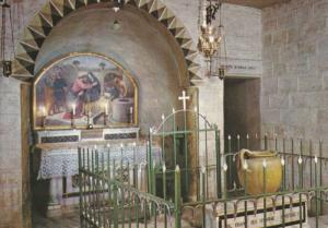 Kfar Kana Church, Water Jug, KFAR KANA, Israel, 50-70's