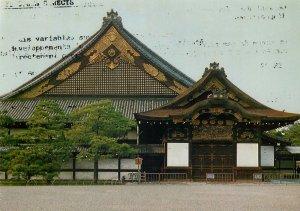 Japan the nijo castle kyoto postcard ninomaru palace