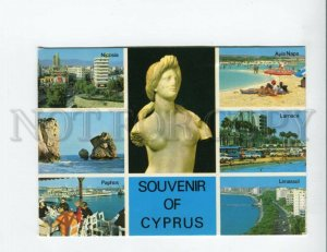 3142706 Souvenis of CYPRUS Nicosia Paphos Ayia Napa Larnaca OLD