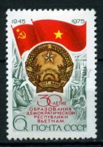 507639 USSR 1975 year Anniversary of formation of Vietnam