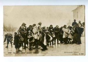 160989 Beggar PILGRIM near Church by TVOROZHNIKOV Vintage PC
