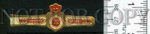 500014 GES.GESCH. HANDELSGOLD Vintage embossed cigar label