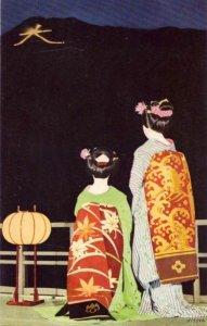MAIKO GIRLS OF KYOTO JAPAN