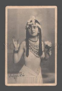 080742 NOFRU RE Famous BALLET Star DANCER Vintage PHOTO