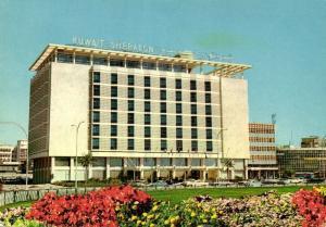 kuwait, Kuwait Sheraton Hotel (1970) Postcard