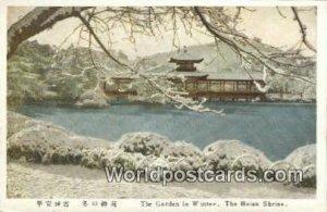 Garden in Winter Heian Shrine Japan Unused
