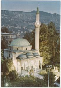 SARAJEVO, Bosnia and Herzegovina, Alipasa Mosque, unused Postcard