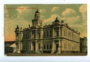 138709 Brazil PORTO ALEGRE Municipality Intendencia Municipal