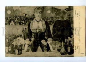 189149 Manet Bar ADVERTISING Exhibition St.Eugenie #4651