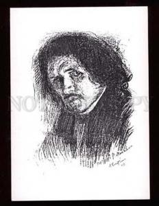023815 Portrait of Artist MALIAVIN. By BAKST. Modern