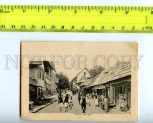 202204 Bosnia & Herzegovina JAJCE Vintage card
