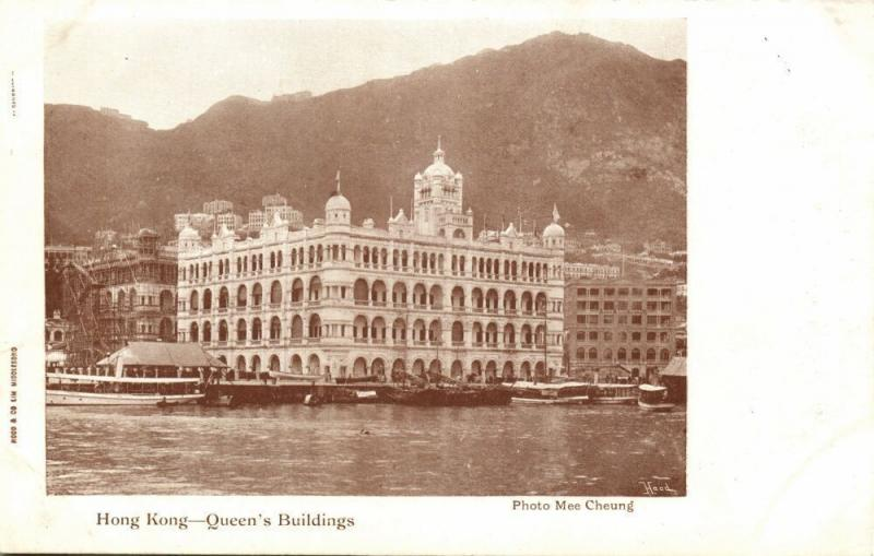 china, HONG KONG, Queen's Buildings (1899) Photo Mee Cheung