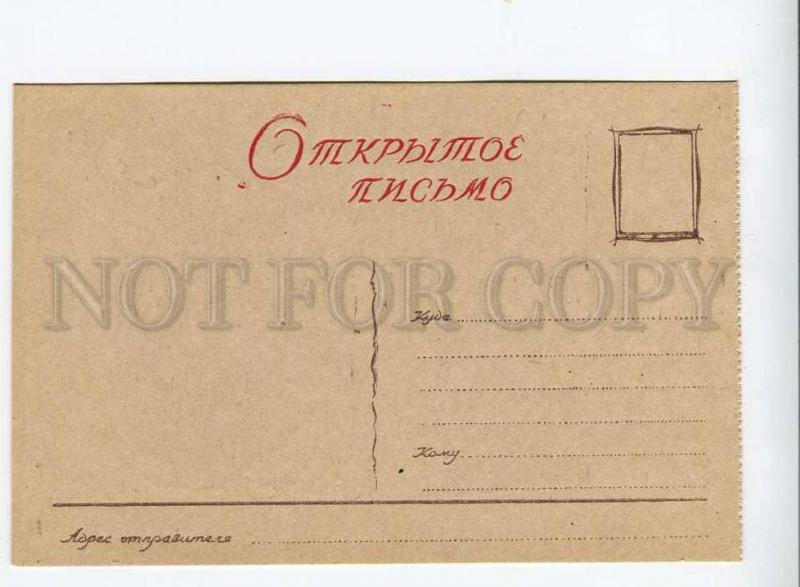 263184 USSR Old and new Moscow Zamoskvorechye 1947 year