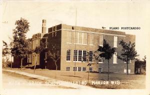 MARION, WISCONSIN HIGH-GRADE SCHOOL BUILDING RPPC REAL PHOTO POSTCARD