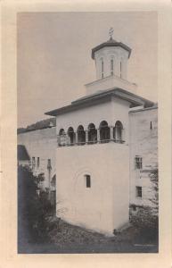 B35045 Manastirea Horezu Paraclisul valcea real photo romania
