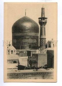193119 IRAN Persia Vintage photo postcard
