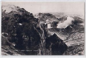 Volcano - Japanese