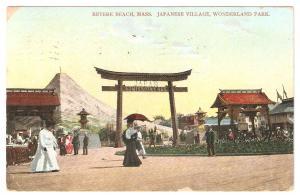 Post Card 1908  Maine