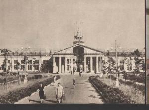 118907 USSR Russia Tatarstan KAZAN AIRPORT old postcard