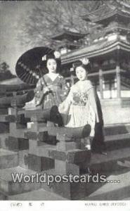 Japan Maiko Girls Kyoto Maiko Girls Kyoto