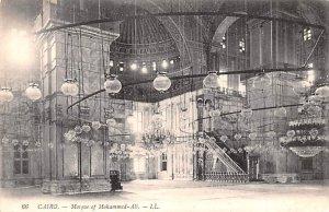 Mosque of Mohammed Ali Cairo Egypt, Egypte, Africa Unused
