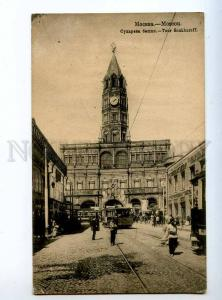 235840 RUSSIA MOSCOW Sukharev tower TRAMS OLD Sherer postcard