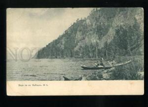 169232 SIBERIA Russia BAIKAL Fishing Boat vintage PC