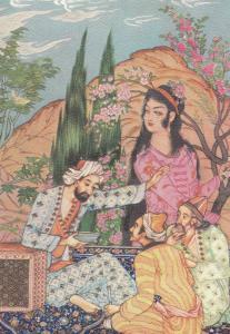 Iran Miniyator Iranian Postcard