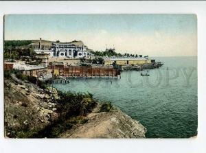 270428 UKRAINE ODESSA Arcadia Garden Vintage Granberg postcard