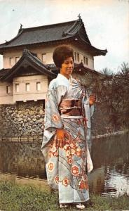 Japan Postcard Traditional Japanese Dress